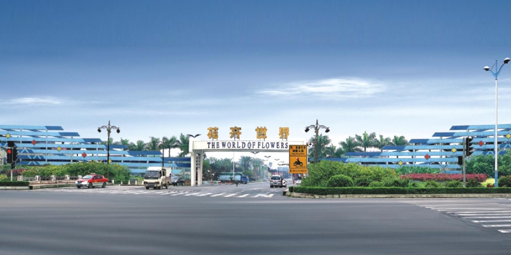 广东顺德陈村花卉世界