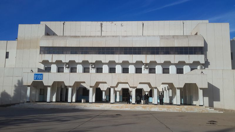 阿尔及利亚B1B2核电项目升级改造工程