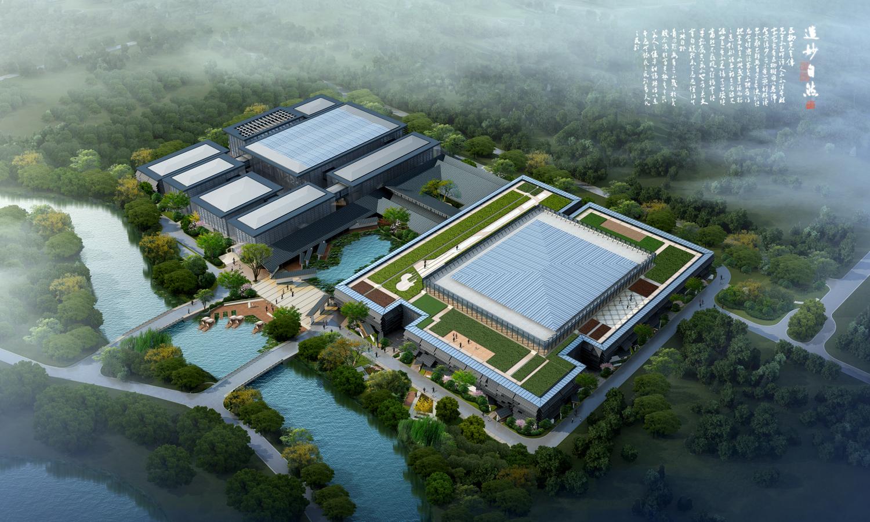 乌镇互联网国际会展中心