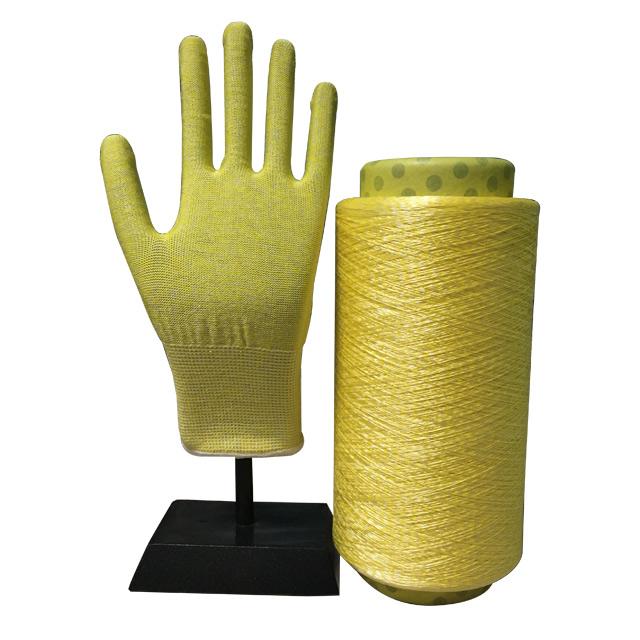 15G-LV3-黄色