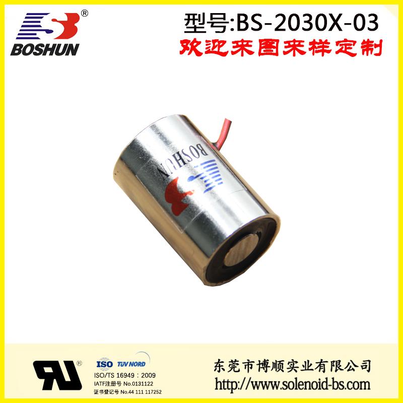 BS-2030X-03分离磁球电磁铁