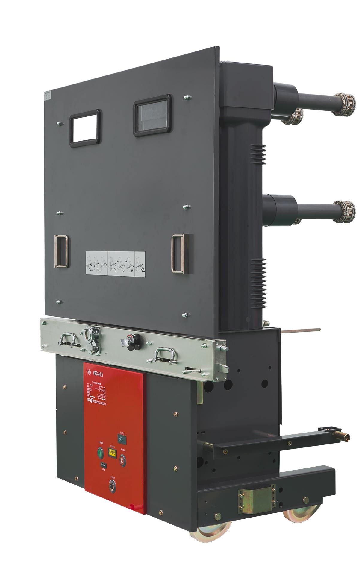 VBG-40.5高壓真空斷路器