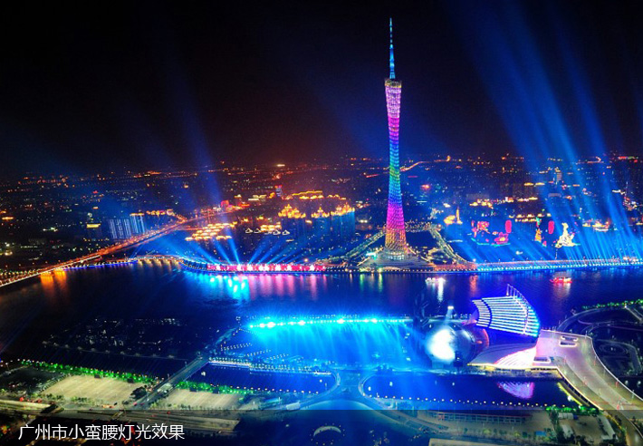 Guangzhou Xiaoman waist lighting effect