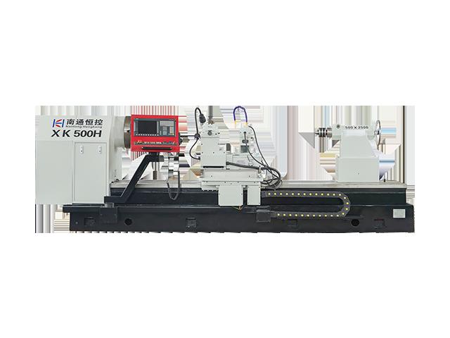 XK500H CNC Crescent Groove Milling Machine