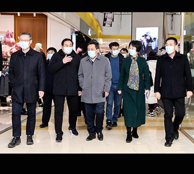 潍坊市商务局局长王富、寿光市委书记赵绪春等领导到集团调研