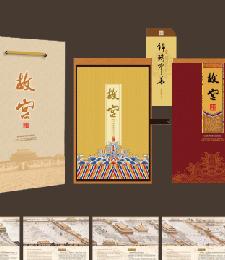 14-1-03故宫郵票冊