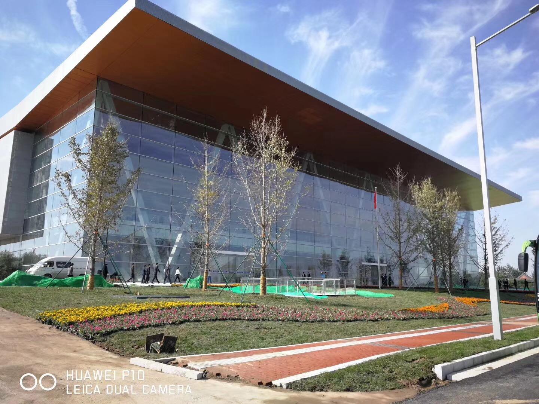 高新国际会议中心