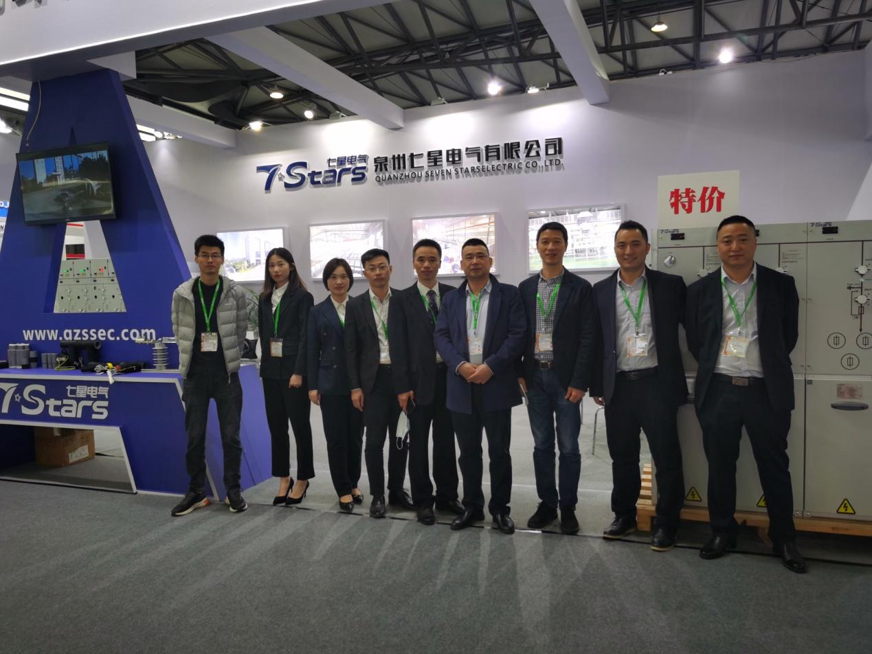 2020年11月30日-12月02日參加第三十屆中國國際電力設備及技術展覽會 /第二十二屆中國國際電工裝備裝覽會