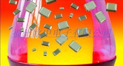 高温HiT250 ℃电容器