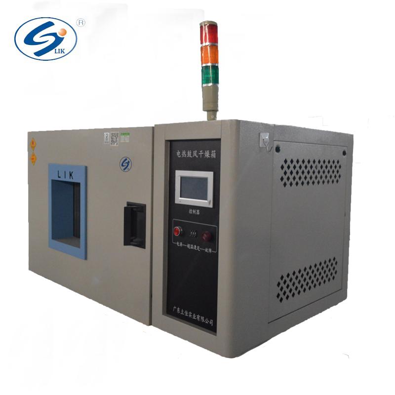 LDHG系列電熱鼓風干燥箱