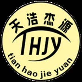 江門市天浩杰源新能源有限公司