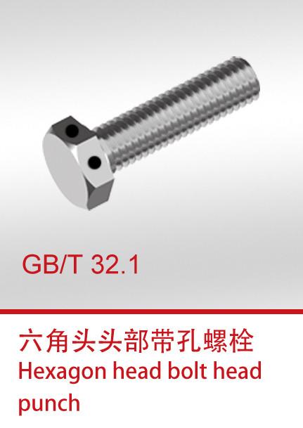 GB T 32.1新
