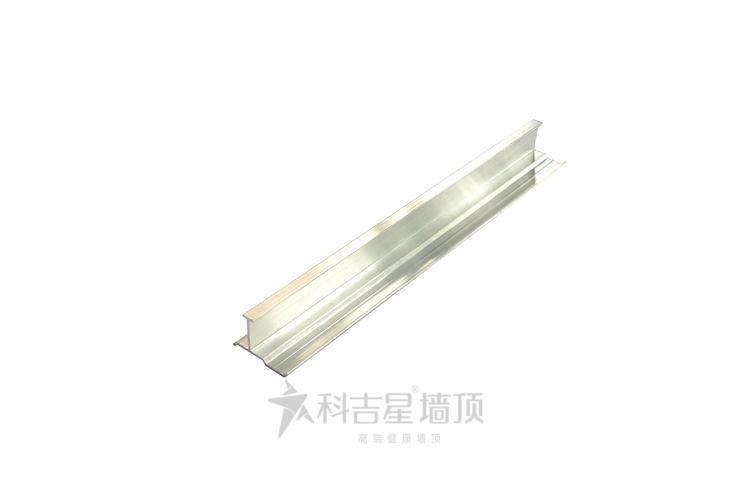 科吉星10窄面工字鋼(淺香檳/啞灰/啞黑)