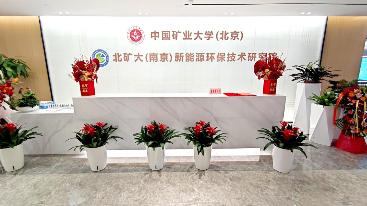 重磅!百灵天地战略南移,南京建立第二总部