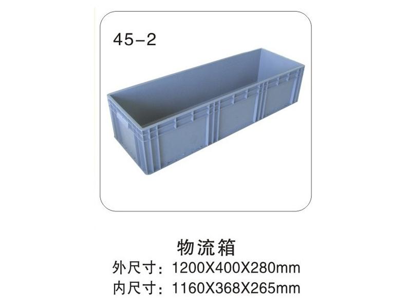 45-2 C型物流箱