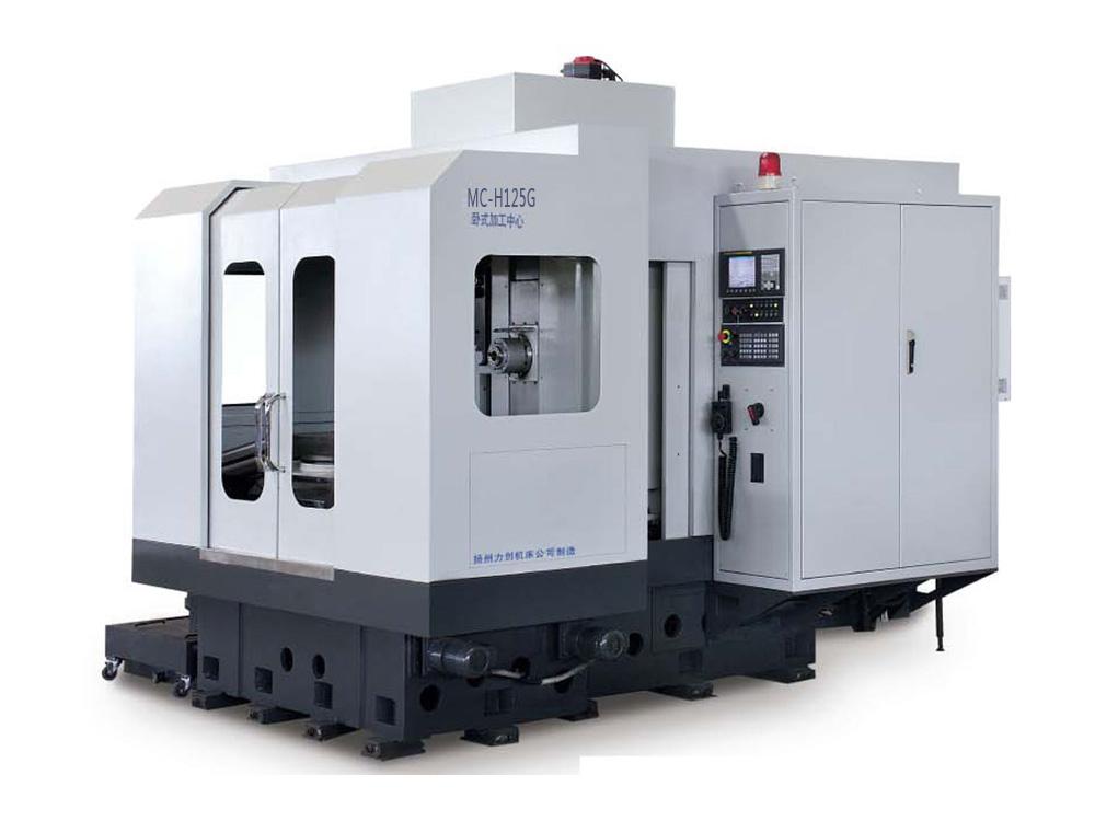 臥式加工中心MC-H125G