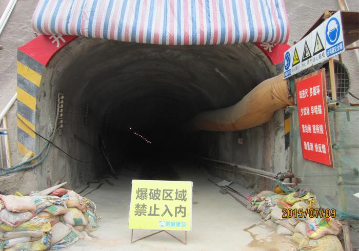 前海十二号路地下高压线隧道工程