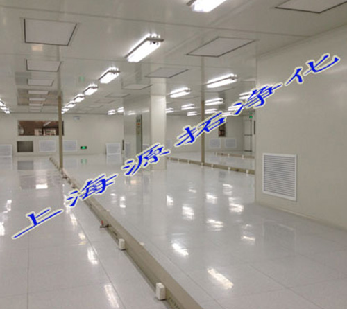YT800000319 洁净室改造升级案例