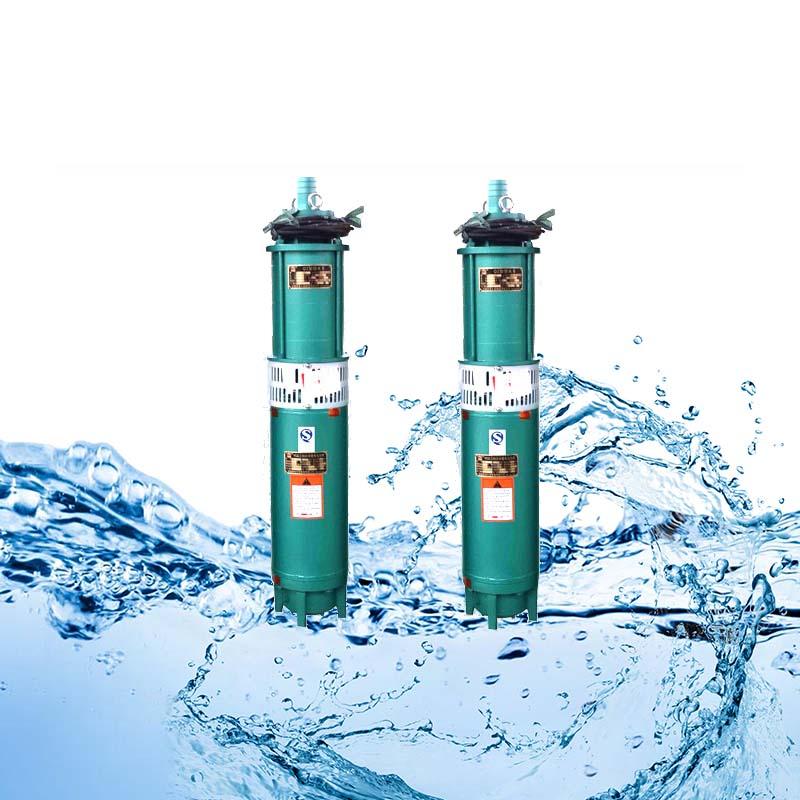QS潛水泵