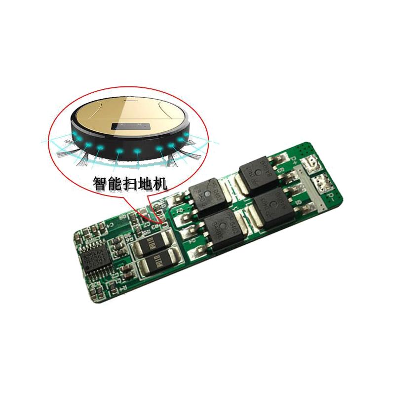 12V智能掃地機器人 3串大電流鋰電池保護板 12V15A20A