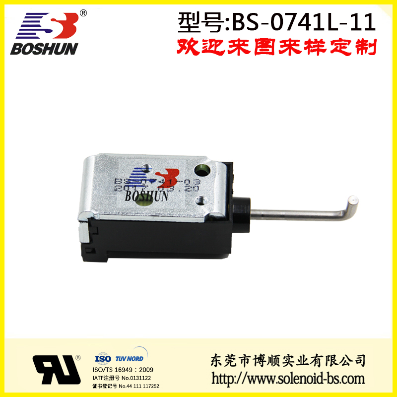 BS-0741L-11汽车波箱换挡器电磁铁