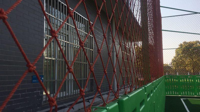 籠式足球場 (環保塑料板圍網)