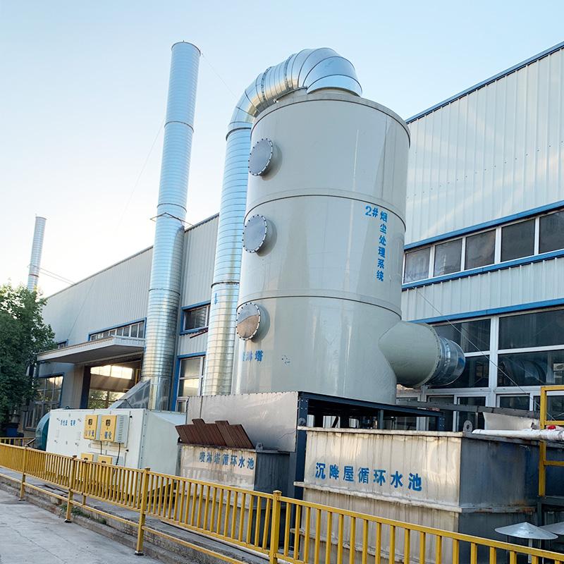 造粒廢氣處理案例