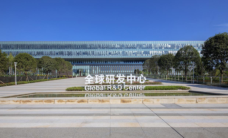 重庆长安全球研发中心