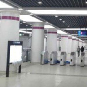 天津地鐵6號線