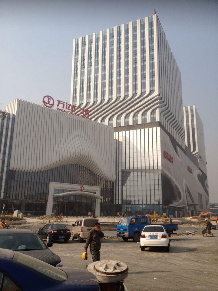 南京江宁万达广场
