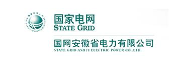 安徽省電力公司