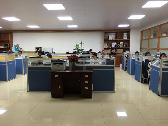 研发办公室