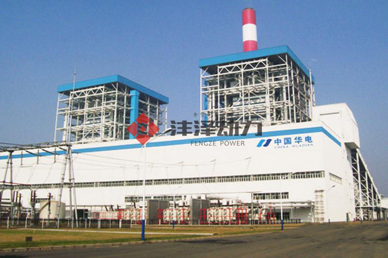 Huadian Changsha Power Plant 2×600MW Unit