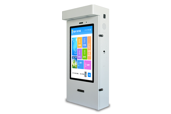 Chuangli new designed outdoor wall mount kiosk