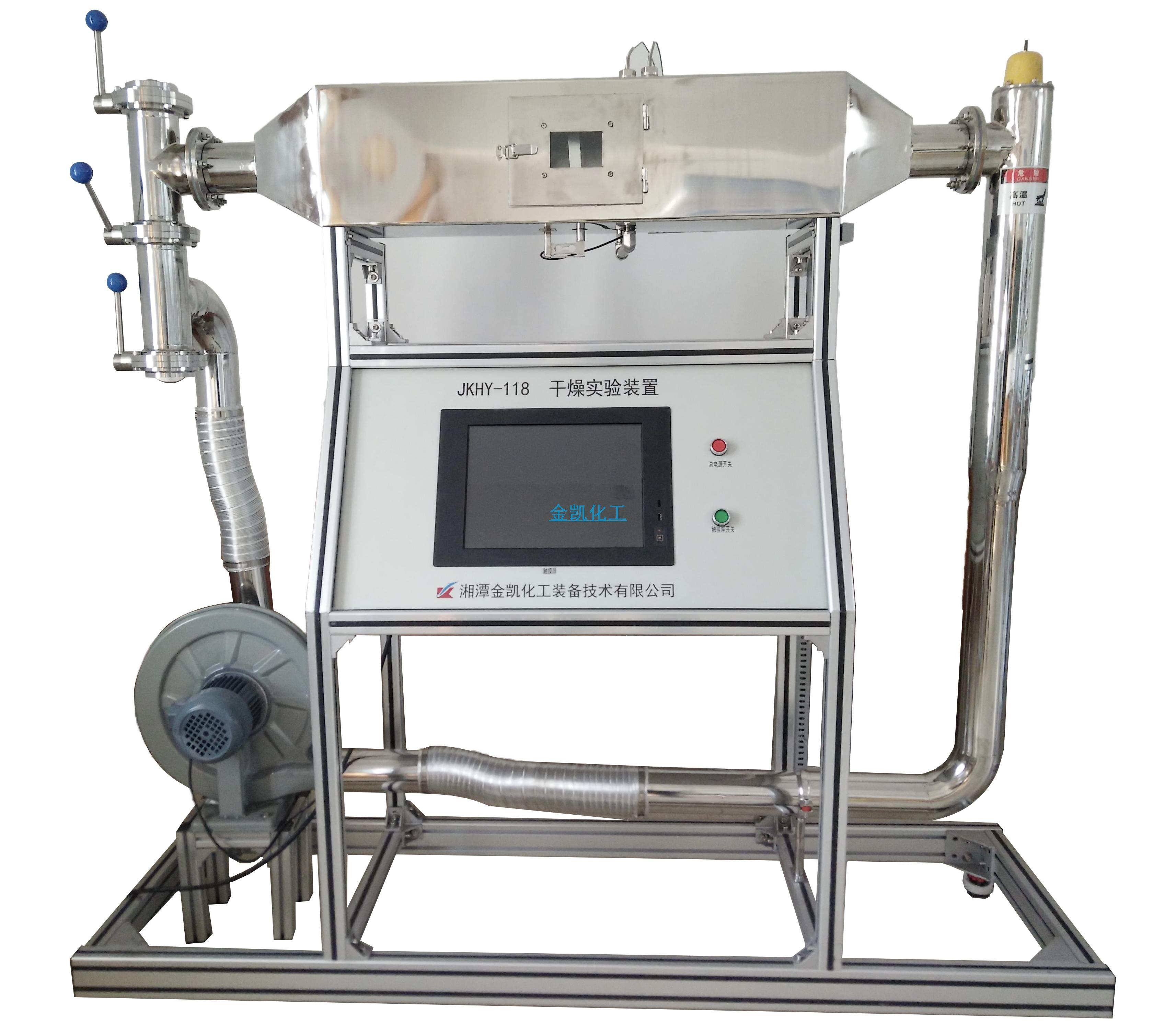 洞道干燥實驗裝置