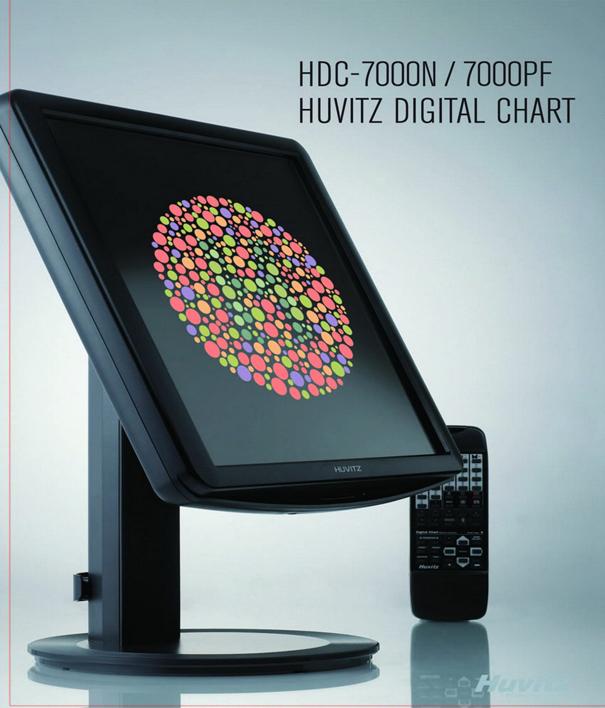 韓國海威馳HDC-7000N液晶視力表