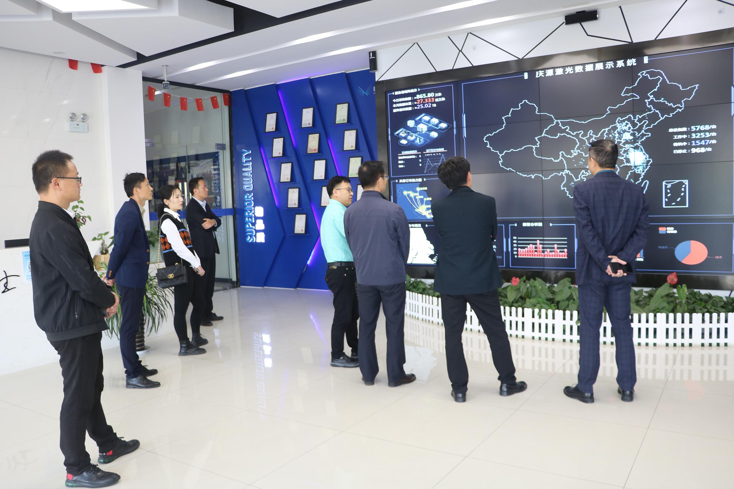 荆州市领导及湖北商会领导莅临我司交流指导