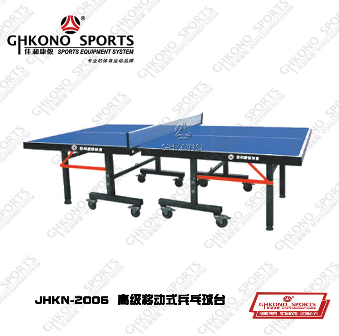 單折移動式高級乒乓球臺
