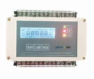 PW-DYJK-AV(LD)型電壓/電流信號傳感器
