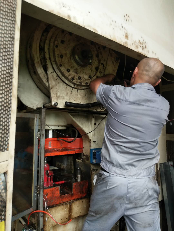 冲压设备维修 (2)