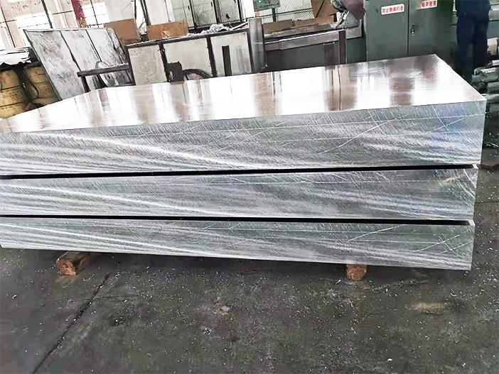 6063A铝板