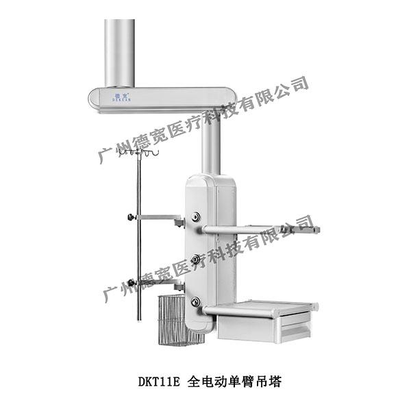 DKT11E全電動單臂吊塔