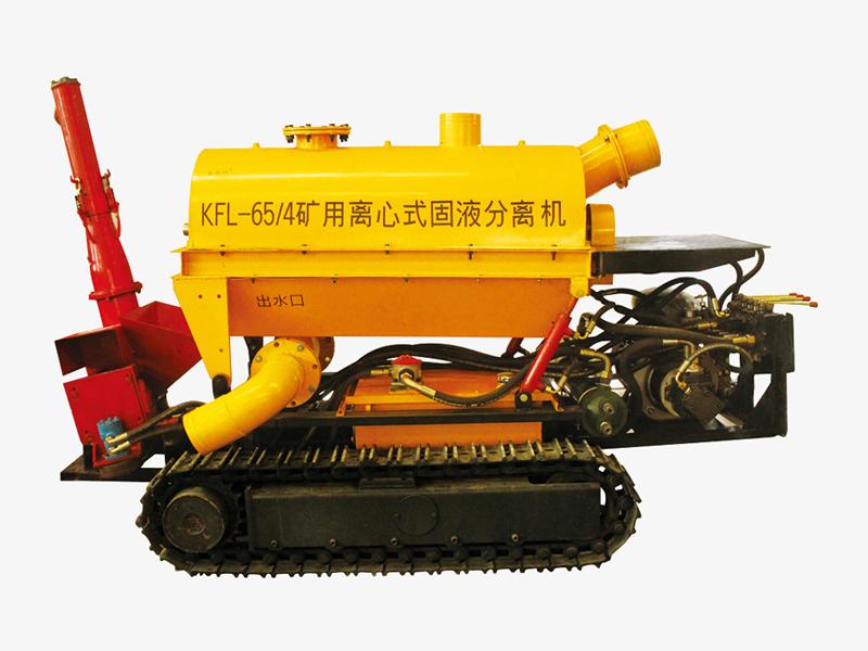 矿用离心式固液分离机FKL-65/4型