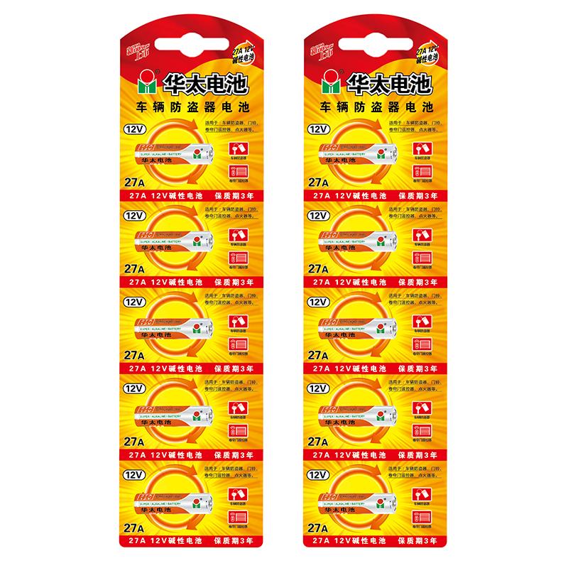华太碱性12V  27A  5粒卡装