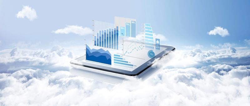 工業部:發揮新基建中云計算核心作用 持續深化傳統行業上云