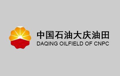 熱烈祝賀九華機械與大慶油田正式合作
