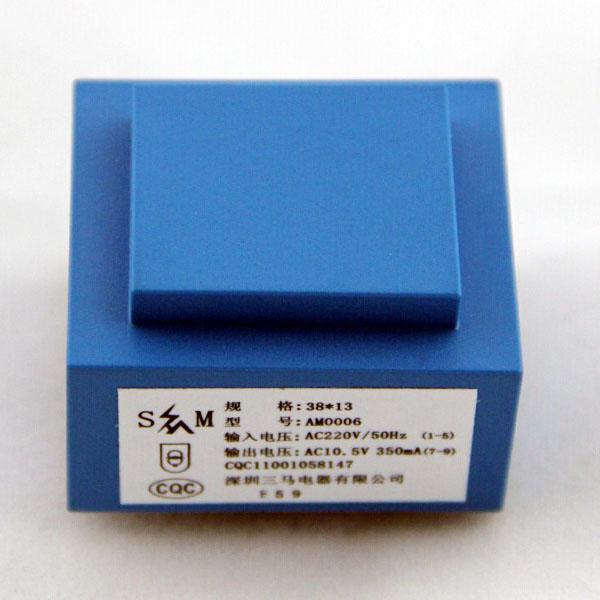 低频全纯铜15V EI38*13低频蓝色变压器