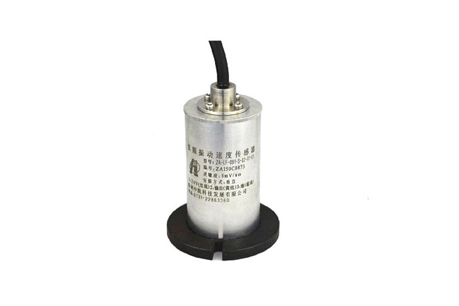 ZA-LF系列磁电式有源超低频绝对振动速度传感器