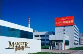 麥趣爾(北京)食品有限公司生產污水處理工程