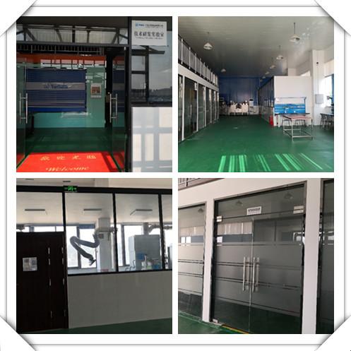 上海大和衡器技术研发新实验室落成